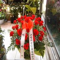 장미꽃바구니c-350