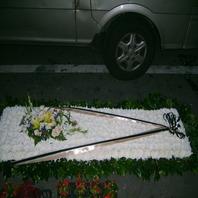 꽃관장식(관보)