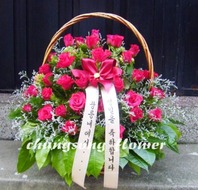 미스티블루 장미 꽃바구니